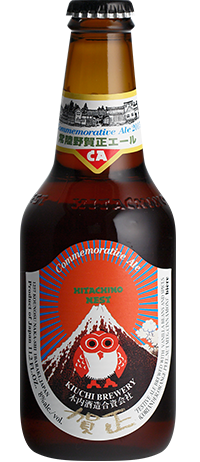 NEW YEAR COMMEMORATIVE ALE